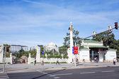 Vienna zoo entrance — Stock Photo