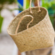 Stock Photo: Craft basket