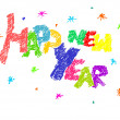 Colorful simple text - happy new year. — Stockvector
