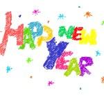 bunte einfacher Text - frohes neues Jahr — Stockvektor