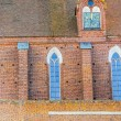 Wall of Assumption NMP and Holly Andrzej Cathedral in Frombork. - Stock Photo