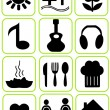 Simple icons set — Stock Vector