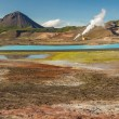 Colourful landscape in Myvatn area - Iceland. — Stock Photo