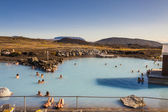 Jardbodin Lagoon - Iceland. — Stock Photo