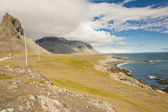 South coast of Iceland. Hvalnes. — Foto Stock