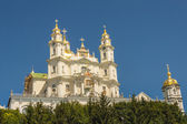 Pochaiv Monastery of Holy Dormition - Ukraine. — Stock Photo