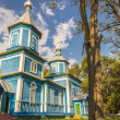 Stock Photo: Blue wooden orthodoxy church - Ukraine, Europe.