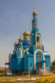 Ortodoxy church in Sharhorod - Ukraine, Europe. — Stock Photo