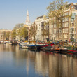 Amsterdam - Netherlands — Stock Photo