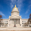 Capital Building in Charleston West Virginia - Stock Photo
