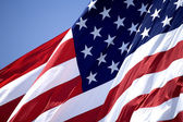Old Glory waving in the wind — Stock Photo