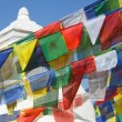 Stock Photo: Prayer flags