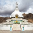 Tall Shanti Stupnear Leh - Jammu and Kashmir - Ladakh - India — Stock Photo #40313657
