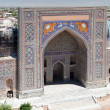 Stock Photo: View of Sher Dor Medress- Regist- Samarkand - Uzbekistan