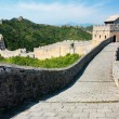 Great Wall - China — Stock Photo #40609683
