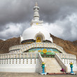 Stock Photo: Tall Shanti Stupnear Leh - Jammu and Kashmir - Ladakh - India