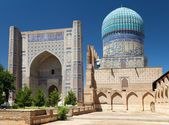 View from Bibi-Khanym mosque - Registan - Samarkand - Uzbekistan — Stock Photo