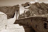 Çin Seddi - Çin — Stok fotoğraf