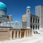 Постер, плакат: View of Tilla Kari medressa Registan Samarkand Uzbekistan