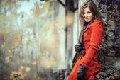 The portrait of young lady in park — Foto de Stock