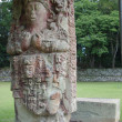 Maya's Copan in Honduras - Stock Photo