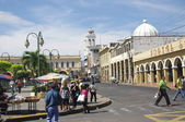 San Salvador city in Central America — Stock Photo