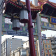 Millennium Gate on Pender Street in Chinatown — Stock Photo