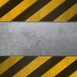 Metal plate — Stock Photo