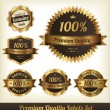 Premium Quality Labels Set — Stock Vector
