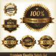 Premium Quality Labels Set — Stock Vector #28051123