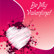 Valentine's Day Design — Vector de stock