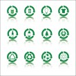 Recycle icon set — Image vectorielle
