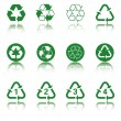 Recycle icon set — Stock Vector #28052617