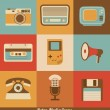 Retro Media Icons — Stock Vector #28052693