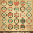 Retro Premium Quality Labels — Stock Vector #28052807