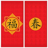 Chinese red packet design — Stock Vector