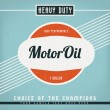 Vintage Label Design Template — Stock Vector