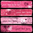Valentines Banners — Stock Vector #28068785