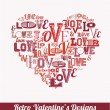 Valentines Day Design — Image vectorielle