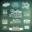 Back to School Calligraphic Designs ,Retro Style Elements ,Vintage Ornaments — Stock vektor