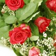 Bouquet of fresh red roses on white — Stock Photo #16301155