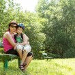 Stock Photo: Mother and her son outdoor
