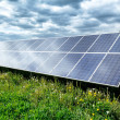 Foto de Stock  : Solar energy panels