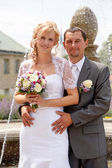 Beautiful young wedding couple — Stock Photo