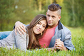 Happy smiling young couple outdoor — Stock Photo