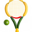 Veggie tennis federation. — Stock Photo