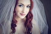 Bride — Stock Photo