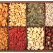 Raw nuts and seeds — Stock Photo