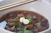 Beef noodle — Stock Photo