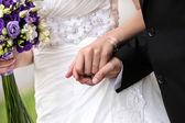 Na nevěstu, svatební kytice — Stock fotografie